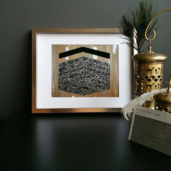 Ayatul Kursi Art print for Modern Islamic decor