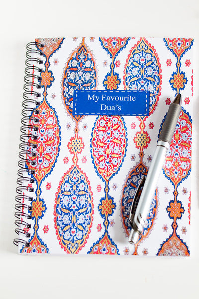 My Favorite Du'as notebook