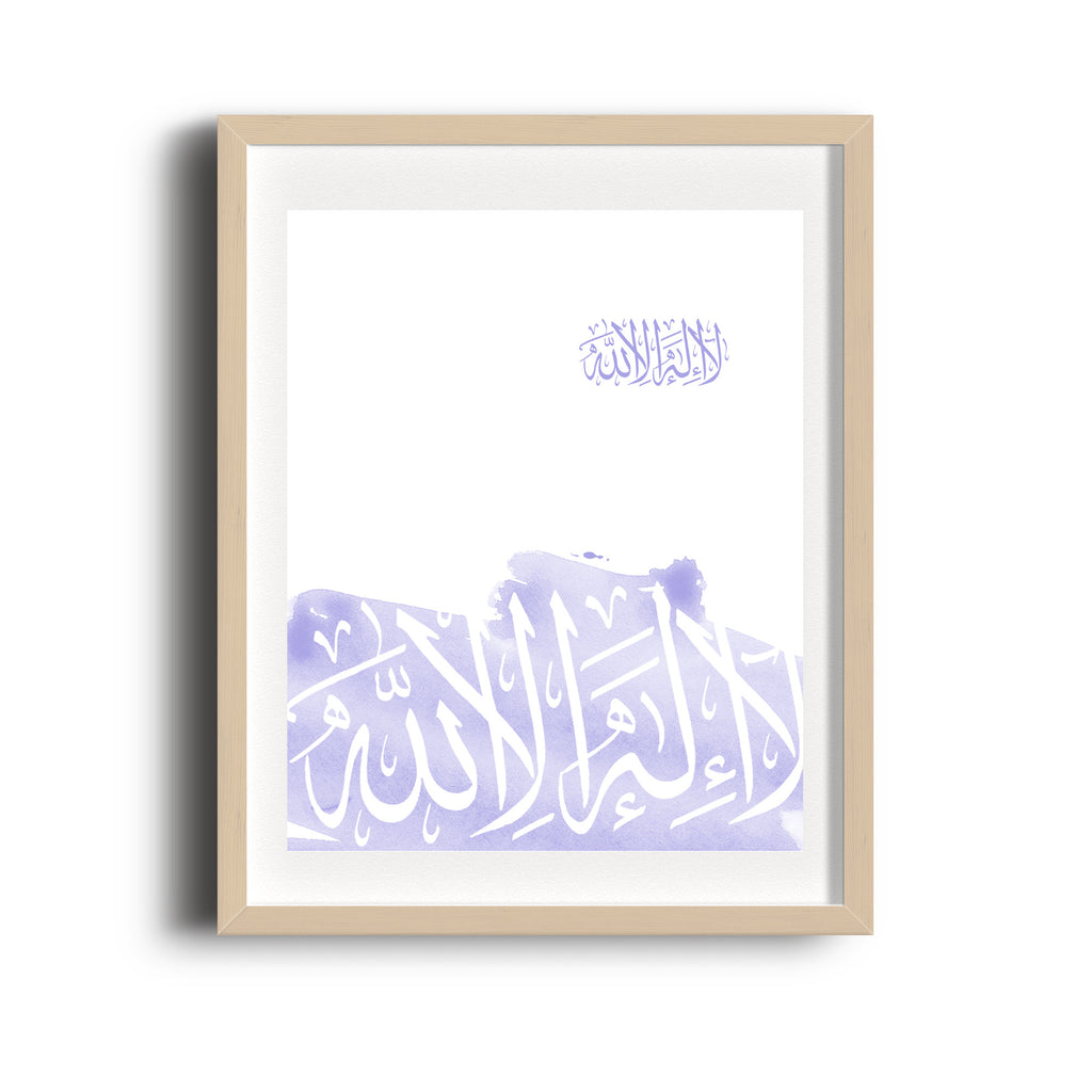 Watercolor Arabic calligraphy