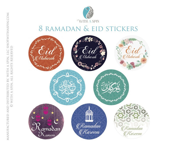 Ramadan and Eid Sticker for sale