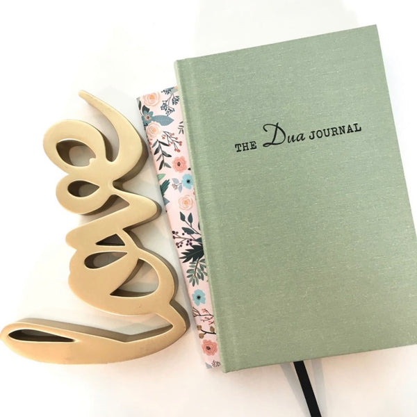 The dua journal - A journal for productive Muslims