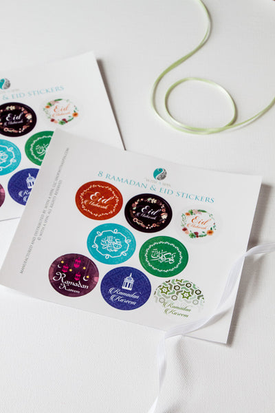 Ramadan and Eid Sticker for Islamic Holidays