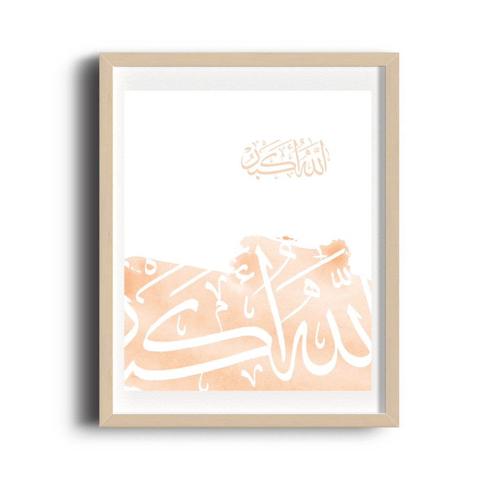Watercolor Arabic Calligraphy Art Print - Allahu Akbar