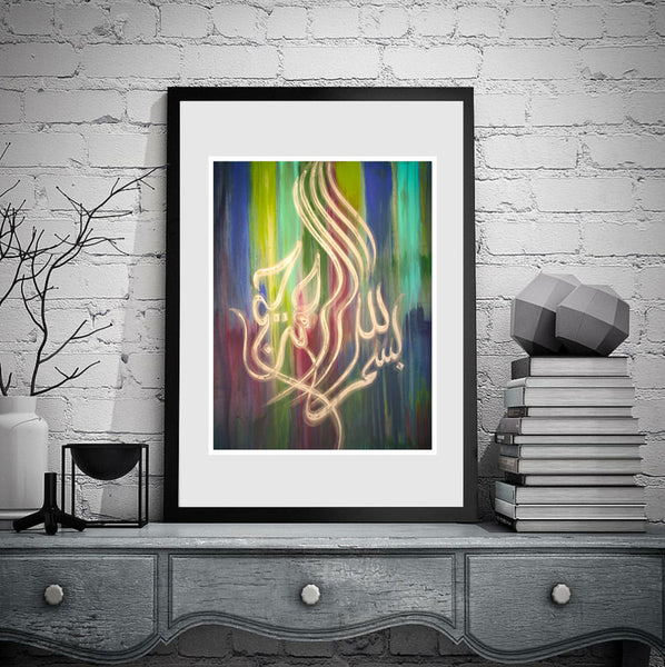 Islamic Art Print - Rainforest [Bismillah]