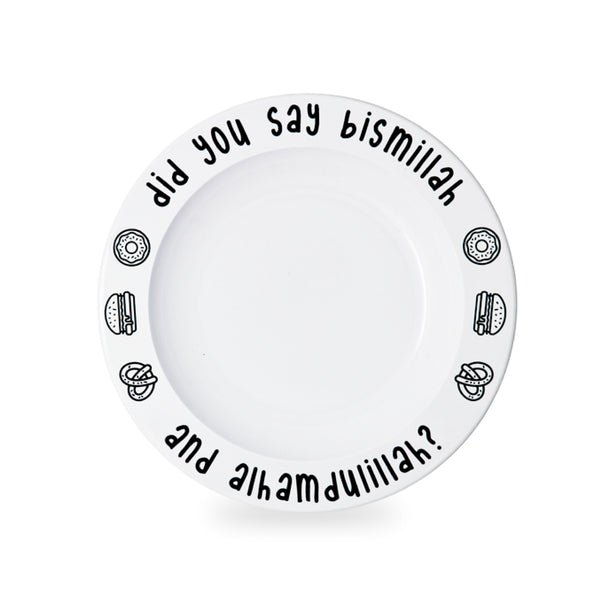 Bismillah and Alhamdulillah plate for muslim kids