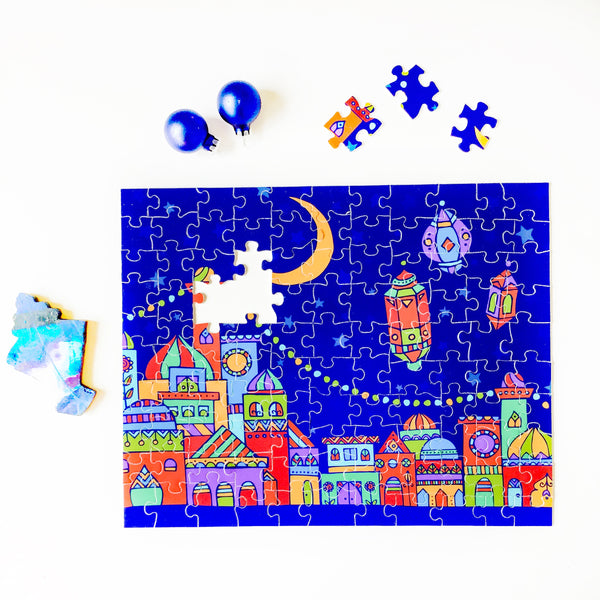 Jigsaw puzzle for Muslim Family | With a Spin