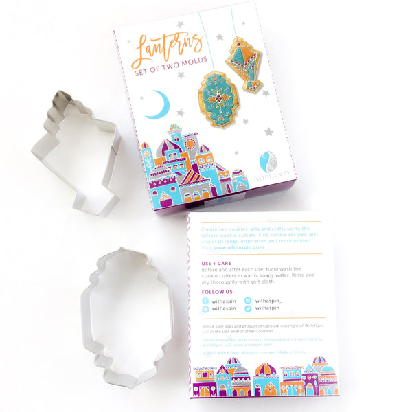 Ramadan lantern cookie cutter set