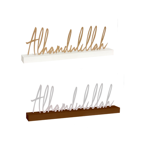 Alhamdulillah table top decor - Islamic home decor - WithASpin