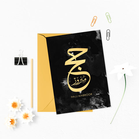 Hajj Mabroor Greeting Card | Islamic Greeting Card