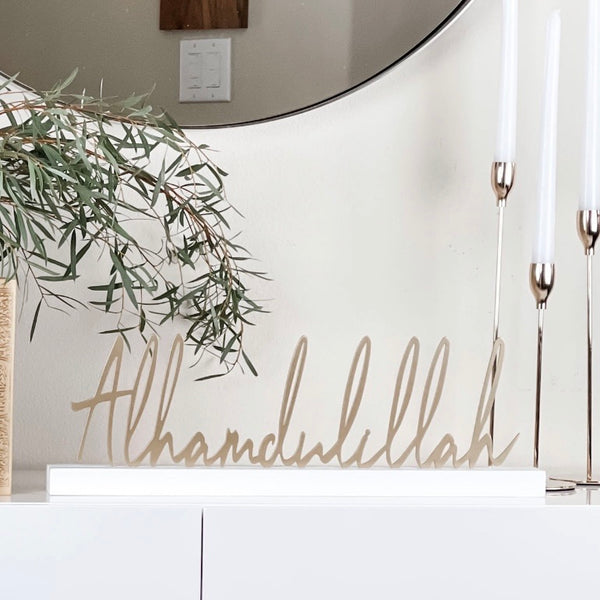 Modern Alhamdulillah sign - Muslim home decor - WithASpin