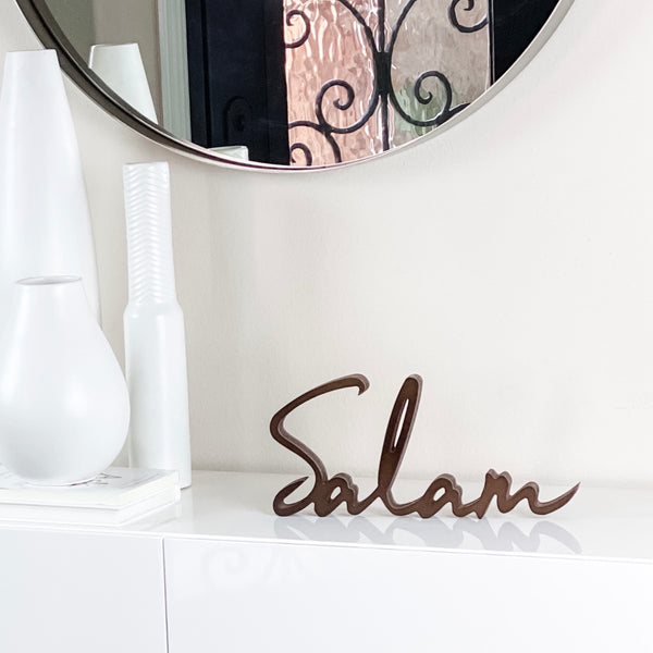 Wooden Salam Sign - Islamic home decor