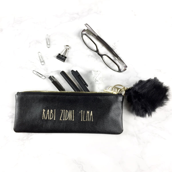 Islamic pen and pencil case | Rabbi zidni ilma