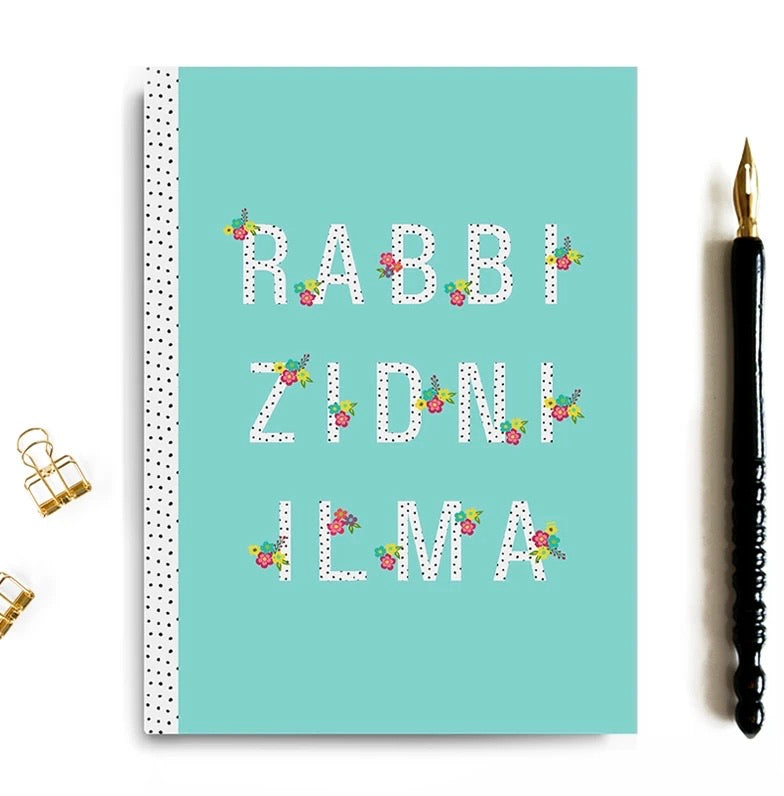 Perfect Bound Collection Notebook - Rabbi Zidni 'Ilma