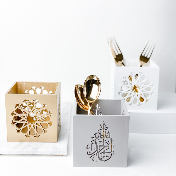Muslim Home decorations - party storage