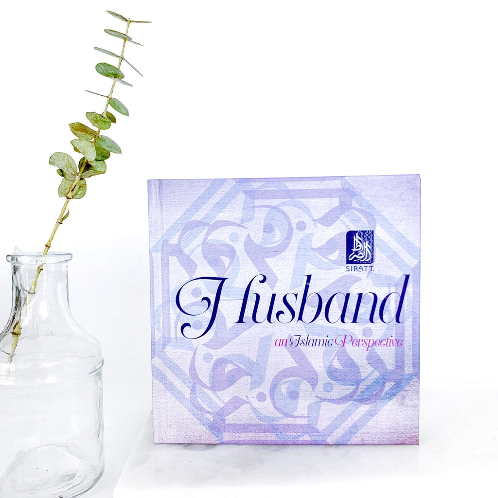 Islamic Gift Book - Husband
