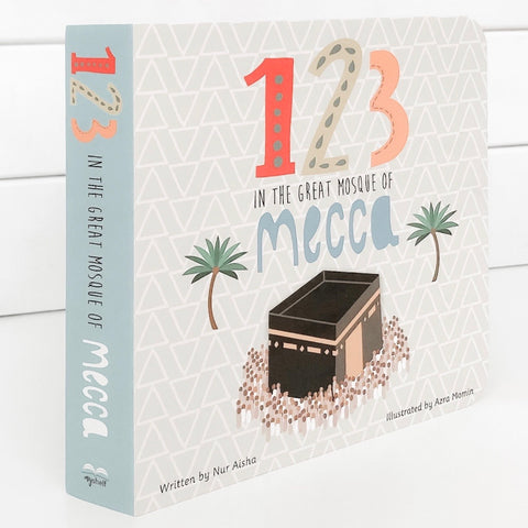 123 in the great mosque of mecca