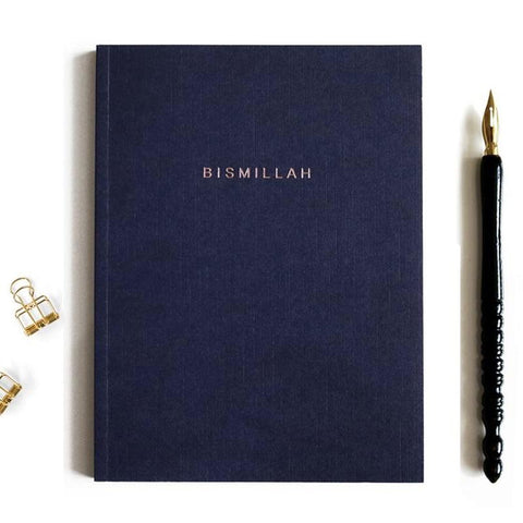 Bismillah Notebook - For work and school