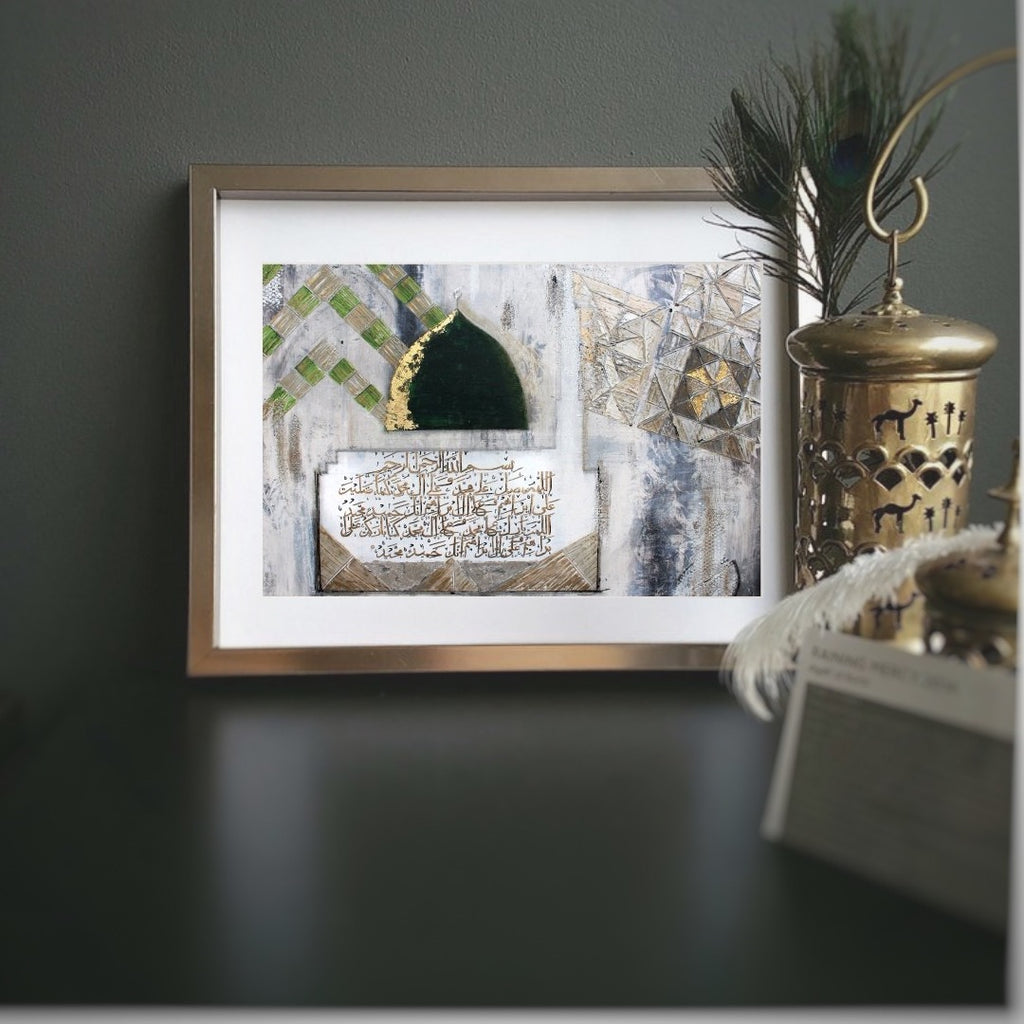 Durood e Ibrahim - Islamic wall art