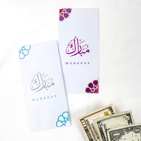 Eidi Envelope - Money envelope