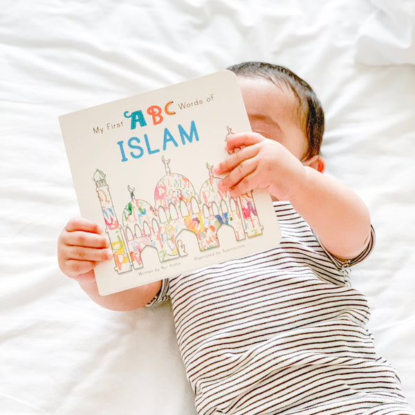 Islamic book for babies | Aqiqah gift
