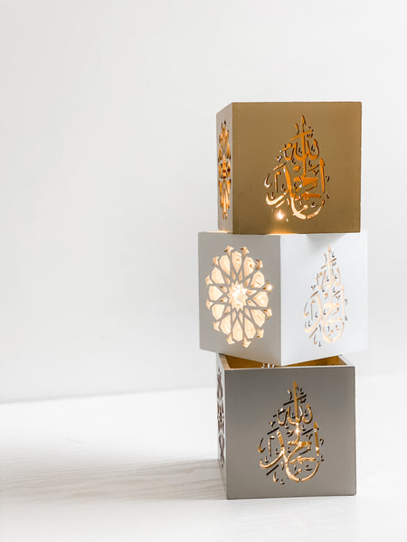 Modern Muslim Home decor - Candle Holder