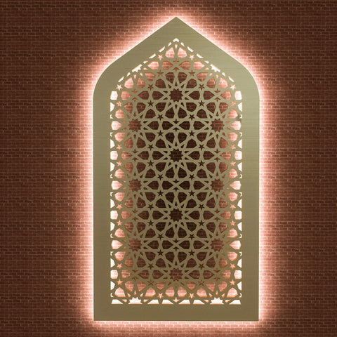 Arch Light - Islamic Geometric Pattern