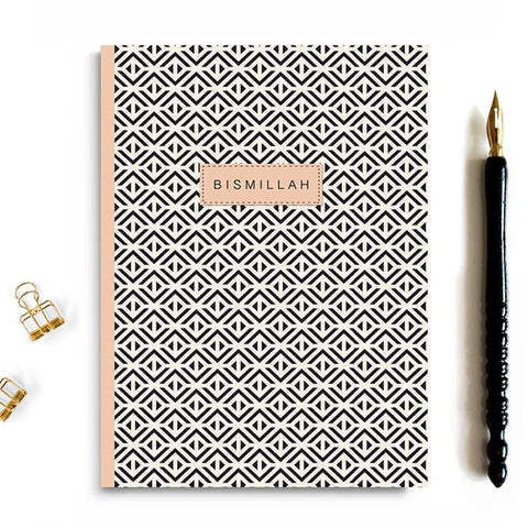 Perfect Bound Collection Notebook - Bismillah
