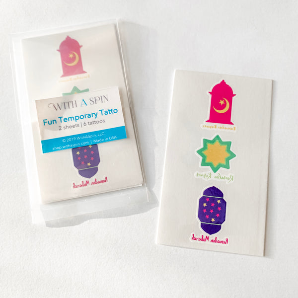 Ramadan temporary tattoo - Ramadan goodie bag ideas - ramadan basket
