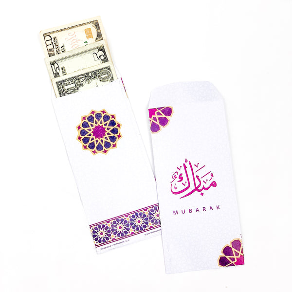Gift envelope - Money envelope - Eid envelope