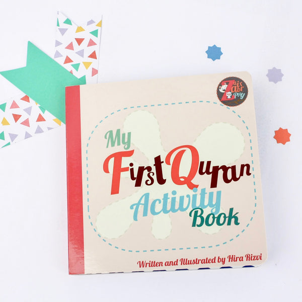 My First Quran Activity Book - Interactive Islamic book for Children