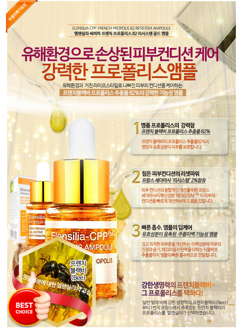 Elensilia - Cpp French Propolis 82 Resistem Ampoule 15ml – Korendy ...