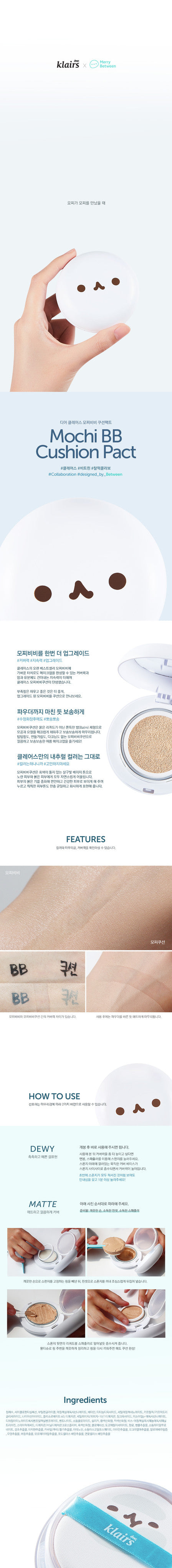 Image result for klairs mochi bb cushion