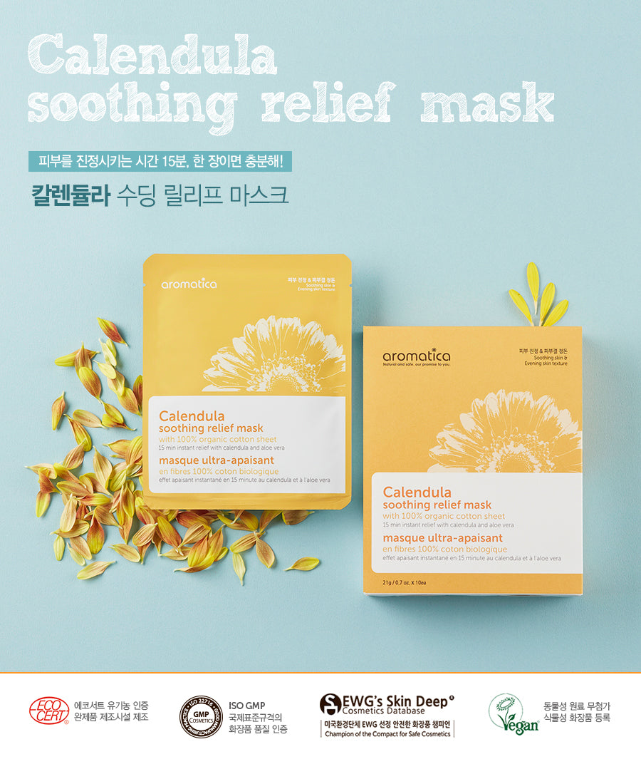 Aromatica - Calendula Soothing Relief Mask