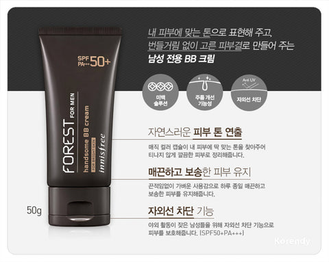 Innisfree - Forest for men Handsome BB 45ml