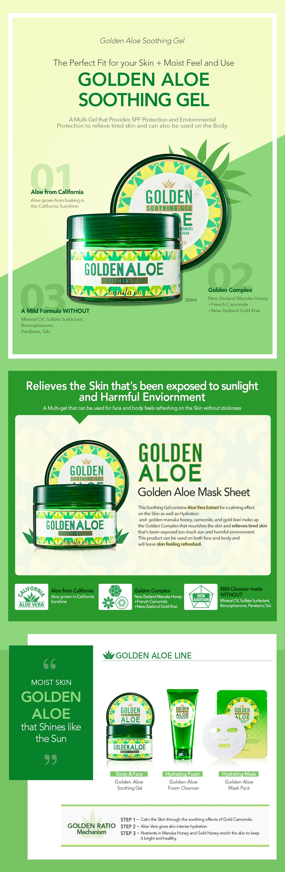 Banila Co - Golden Aloe Soothing Gel