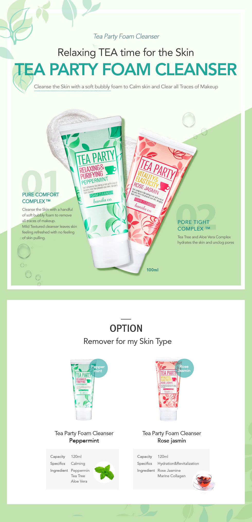 Banila Co - Tea Party Relaxing & Purifying Foam Cleanser
