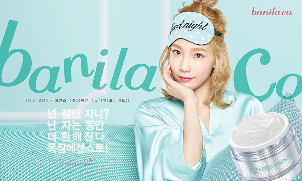 Banila Co - White Wedding Sleeping Essence