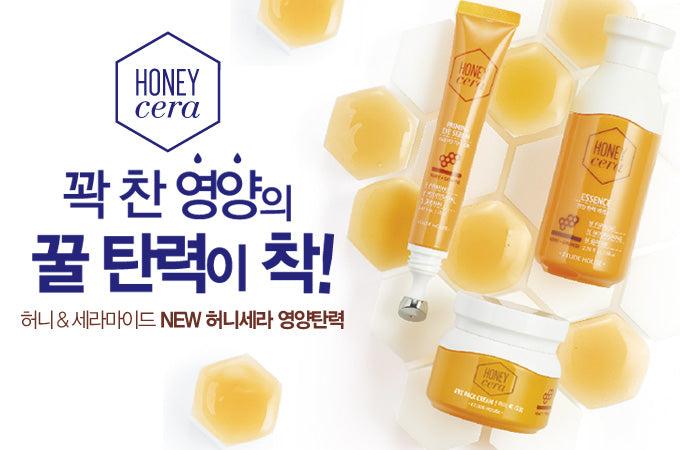 Etude House - Honey Cera Eye Pack Cream
