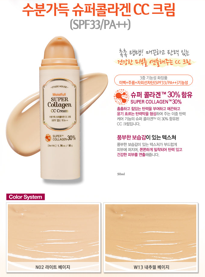 Etude House - Moistfull Super Collagen Cc Cream Spf