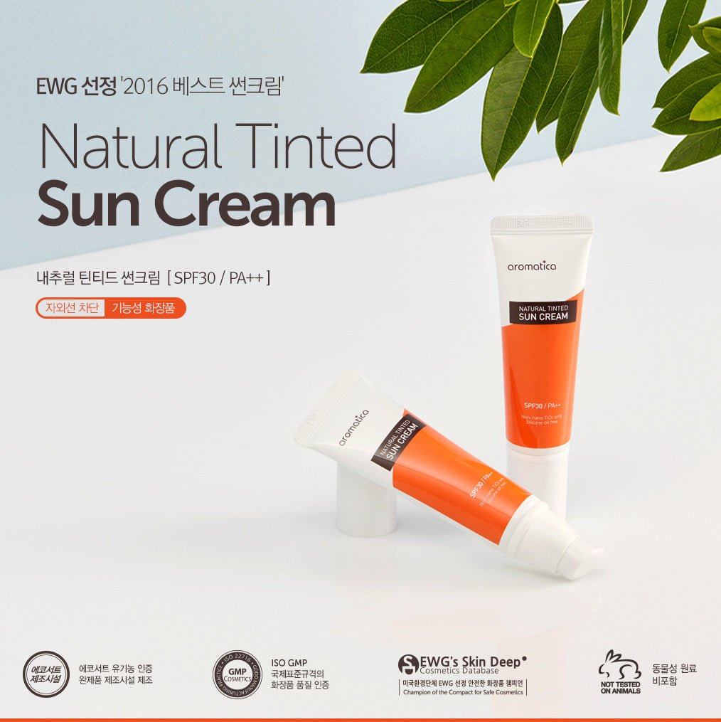 Aromatica - Natural Tinted Sun-Cream