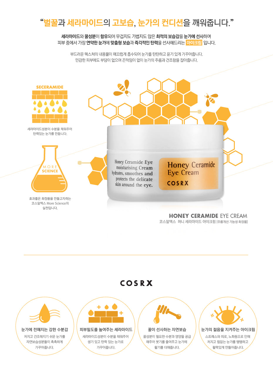 Cosrx - Honey Ceramide Eye Cream