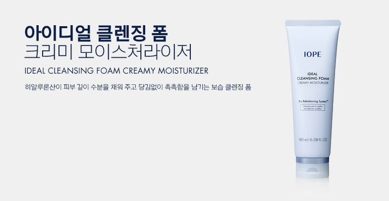 IOPE - Ideal Cleansing Foam Creamy Moisturizer
