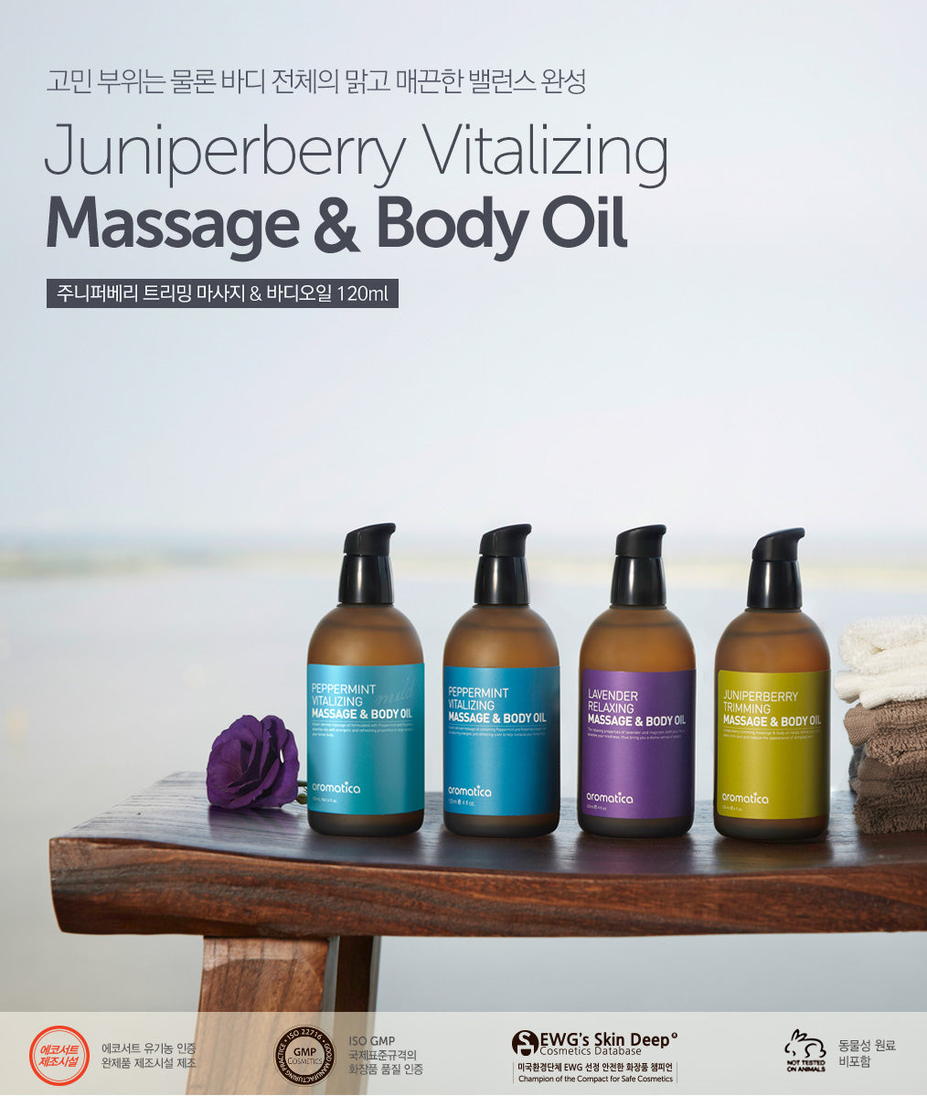 Aromatica – Juniperberry Trimming Massage & Body Oil