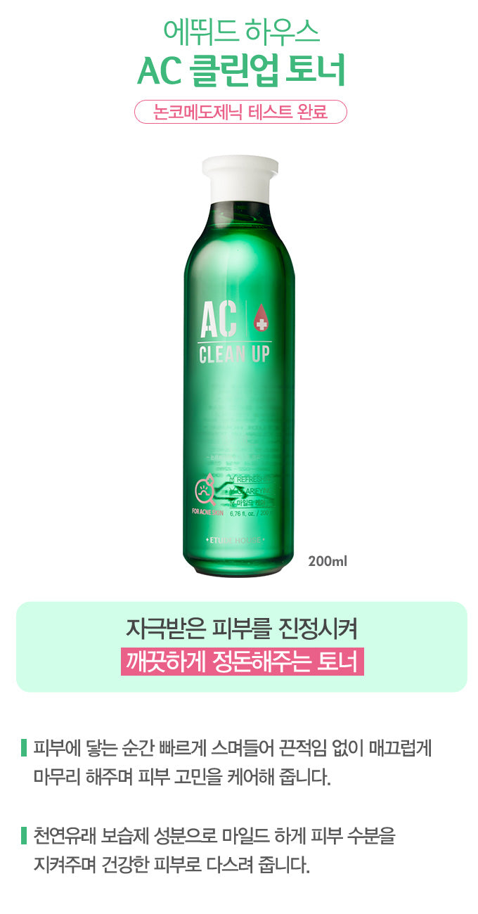 Etude House - AC Clean up Toner