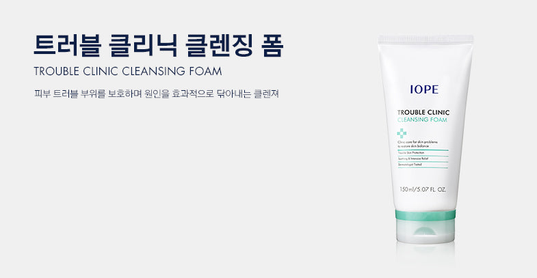 IOPE - Trouble Clinic Cleansing Foam