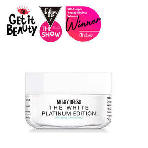 Milky Dress - The White Platinum Edition (Whitening Cream) 50ml