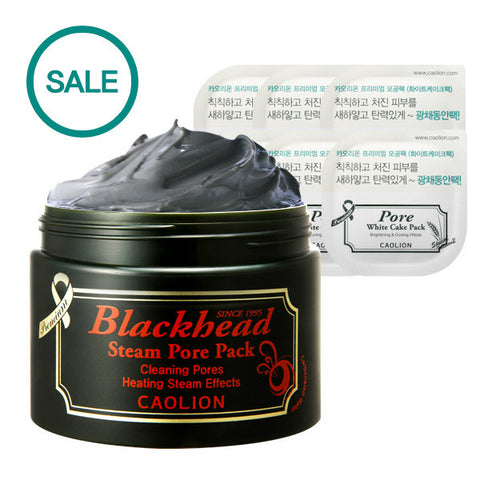 Caolion - Blackhead Steam Pore Pack 100g