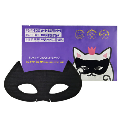 Etude House - Black Hydrogel Eye Patch  x 5paket