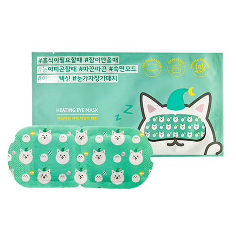 Etude House - Heating Eye Mask  x 5paket