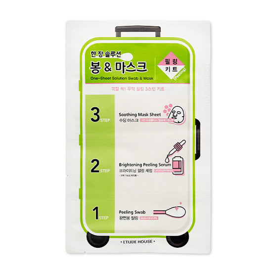Etude House - One Sheet Solution Swab & Mask Set _Peeling  x 5paket